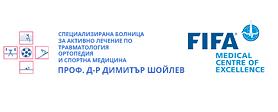 Проф. Д-р Димитър Шойлев ЕАД - СБАЛ по ортопедия, травматология и спортна медицина град София