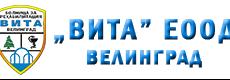 """""""Вита"""" ЕООД - Многопрофилна болница за продължително лечение и рехабилитация град Велинград"""