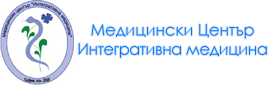 Амбулатория за извънболнична специализирана помощ-медицински център за интегративна медицина