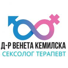Д-р Венета Кемилска - Сексолог терапевт град София