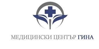 """Медицински център """"Гина"""" Извънболнична медицинска помощ - град София"""