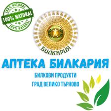 билкови продукти град Велико Търново