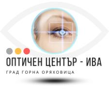Оптичен център Ива