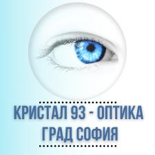 Кристал 93 - Оптика град София