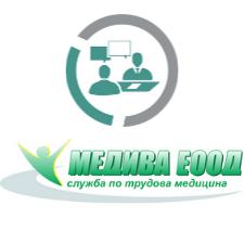 СТМ Медива ЕООД - Служба по трудова медицина град София