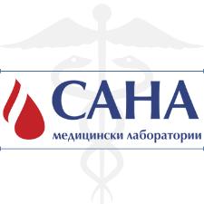 """Медицинска лаборатория - """"САНА"""" град София"""