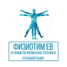 АГПСИМП По Физикална терапия и рехабилитация Физиотим ЕВ - град София