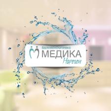 Балнеокомплекс Медика Наречен - село Нареченски бани
