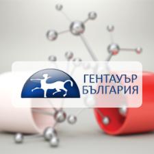 Гентауър България ЕООД - Продажбата на молекулярни продукти град София