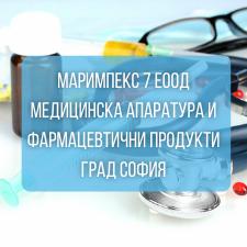 Маримпекс 7 ЕООД - Медицинска апаратура и фармацевтични продукти град София