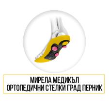 Мирела Медикъл - Ортопедични стелки град Перник