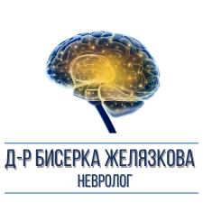 Д-р Бисерка Желязкова Невролог - Бургас