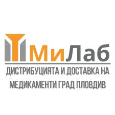 СМДЛ Милаб - Дистрибуцията и доставка на медикаменти град Пловдив
