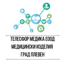 Телесфор Медика ЕООД - Медицински изделия град Плевен