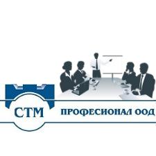 СТМ Професионал ООД - Служба по трудова медицина град София