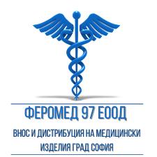 Феромед 97 ЕООД - внос и дистрибуция на медицински изделия град София