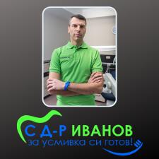 Д-р Иван Иванов, Ортодонт, Импланти - град София - Стоматологичен кабинет Херодентал