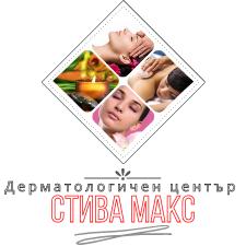 Дерматологичен център Стива Макс - град София
