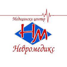 Медицински център Невромедикс - град Велико Търново