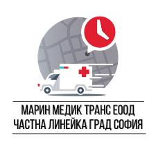 Марин медик транс ЕООД - Частна линейка град София