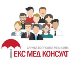 Служба по трудова медицина - Екс Мед Консулт град София