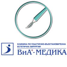 Клиника по пластично-възстановителна естетична хирургия ВиА - Медика град София