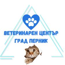 Ветеринарен център град Перник