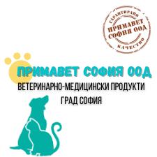 Примавет София ООД - Ветеринарно-медицински продукти град София