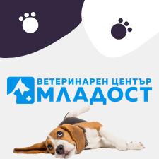 Ветеринарен Център Младост - град София