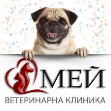 Ветеринарна клиника - Мей
