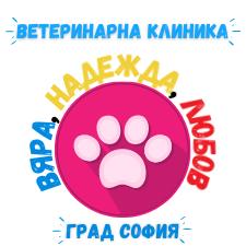 Вяра, Надежда, Любов - Ветеринарна клиника град София