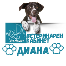 Диана - Ветеринарен кабинет град Варна