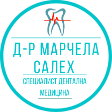 Д-р Марчела Салех - Специалист дентална медицина