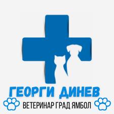 ГЕОРГИ ДИНЕВ - 81 ЕООД - Ветеринар град Ямбол