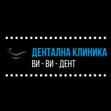 Ви Ви Дент - Дентална клиника град София