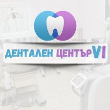 Дентален Център VI - София ЕООД