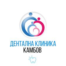 Дентална клиника Камбов - град София