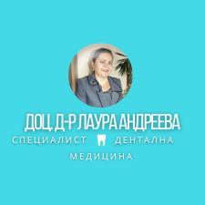 Доц. Д-р Лаура Андреева - специалист по дентална медицина град София