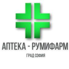 Аптека - Румифарм град София
