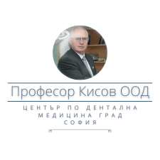 Професор Кисов ООД - Център по дентална медицина град София