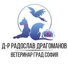 Д-р Радослав Драгоманов - Ветеринар град София