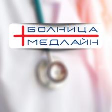 МБАЛ Медлайн Клиник - град Пловдив
