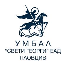 УМБАЛ Свети Георги - Пловдив