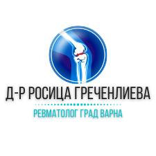 Д-р Росица Греченлиева - Ревматолог град Варна
