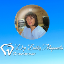Д-р Бойка Маринова - Стоматолог град Пловдив