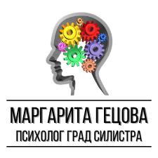 Маргарита Гецова - Психолог град Силистра