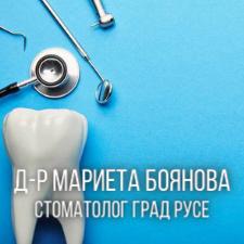 Д-р Мариета Боянова - Стоматолог град Русе
