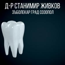 Д-р Станимир Живков – Зъболекар град Созопол