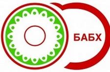 Областна Дирекция по Безопасност на Храните