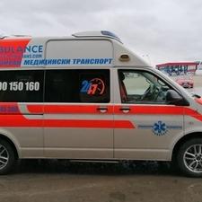 Частна линейка - Медтранс